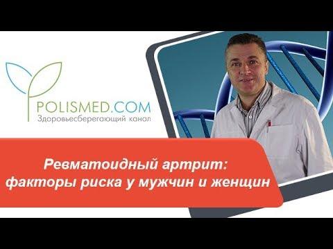 Симптом позвоночной артерии при шейном остеохондрозе