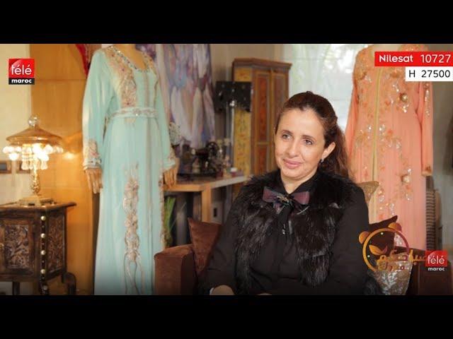 200505c950793 صباحكم مبروك  مصمّمة الأزياء سناء برادة تحكي لنا عن بداياتها، وتقربنا من  إبداعاتها في هذا المجال - تيلي ماروك