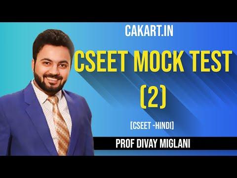 CSEET - Mock Test 2