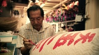 The Tale of a Traditional Lantern Painter