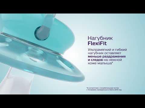 Philips Avent пустышка ultra soft, Космос, 0-6 мес., 2 шт, для мальчика