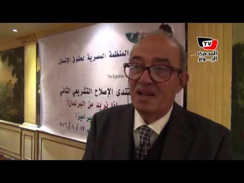 حافظ ابو سعده: «قانون التظاهر غير دستوري»
