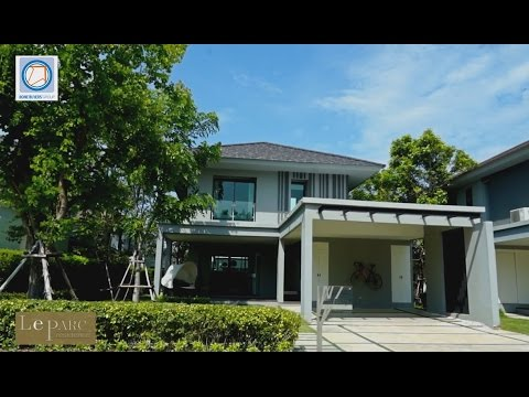 Le Parc Residence พระราม 2