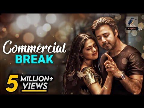Commercial Break | Afran Nisho, Tisha | Bangla New Romantic Natok 2019 | Maasranga TV