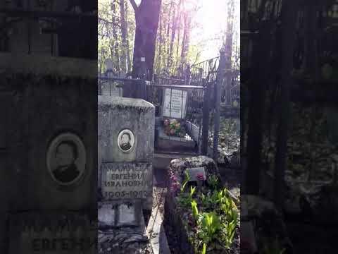 кладбищенская магия