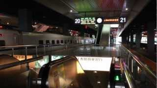 preview picture of video '2012.10.30 上海虹桥站 D5678次 出発風景'
