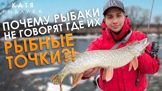 Рыбалка на левом берегу киев
