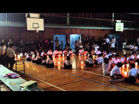 Midorimachi Elementary School