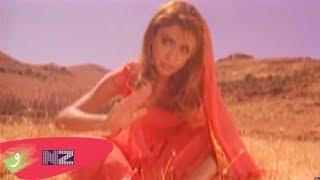 تحميل اغاني Nawal El Zoghbi - Noss El Alb ( Official Music Video ) | نوال الزغبي - نص القلب MP3