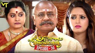 Mahalakshmi Tamil Serial   Episode 30   மகாலட்சுமி   Sun TV Serials   Kavya Shastry   Vision Time