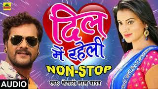 Khesari Lal Yadav Superhit Dj Songs Bhojpuri Nonstop Dj Remix