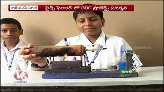 Raj Bhavan School Conducts Environmental Science Fair 2019   V6Telugu News