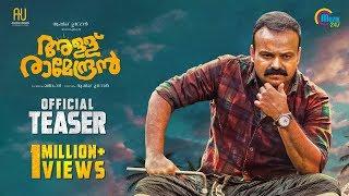 Allu Ramendran Trailer