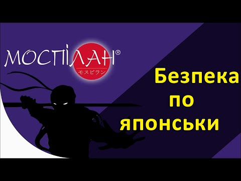 Моспілан - інсектицид від SumiAgro Ukraine