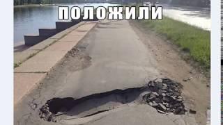 Лютые русские дороги