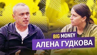 Алена Гудкова. «КУРАЖ БАЗАР» - благотворительность, или системный бизнес? | BigMoney #58 - YouTube