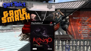 Kengo - Master of Bushido: gameSmash PlayStation 2 Gameplay