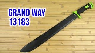 Grand Way 318 - відео 1