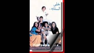 تحميل اغاني El Four M Ana Aol Mra FT MP3