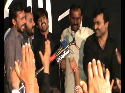 New Qasida 2016 Zakir Qazi Waseem Abbas Merey pir dey Recite 14 march at Bosal