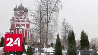 Облюбование Москвы. Алексеевское. Репортаж Р. Рахматуллина