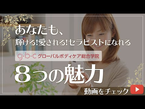 """CM・広告・PR動画を作ります 映像で""""思い""""を伝えませんか? イメージ1"""