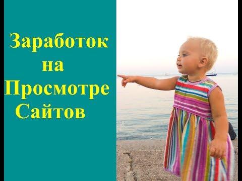 Опционы с минимальными ставками в рублях