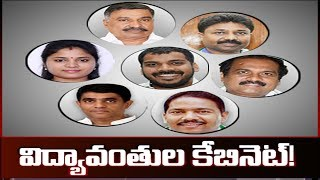 YS Jagan Cabinet Ministers List | AP Ministers Edu Qualifications