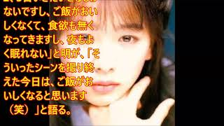 女優裕木奈江連ドラ出演