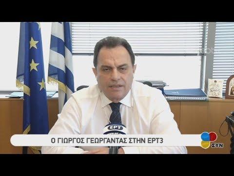 Ο Γιώργος Γεωργαντάς  στην ΕΡΤ3| 11/03/2020 | ΕΡΤ