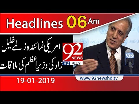 News Headlines  6:00