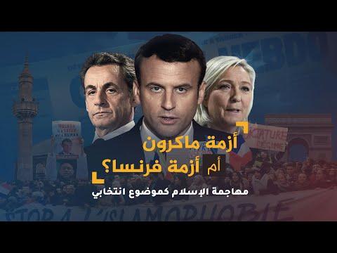 حقوق مسلمي فرنسا