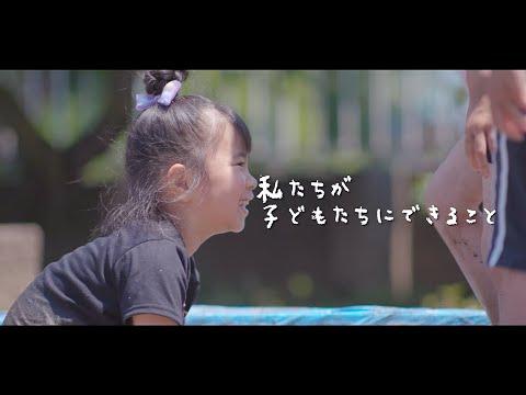 Ayame Kindergarten