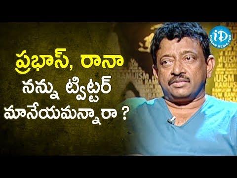 RGV Responds To Prabhas And Rana's Statement.- RGV About Media   Ramuism 2nd Dose   iDream Movies