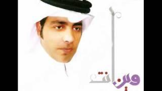 تحميل اغاني خالد الزواهره_اذكريني MP3