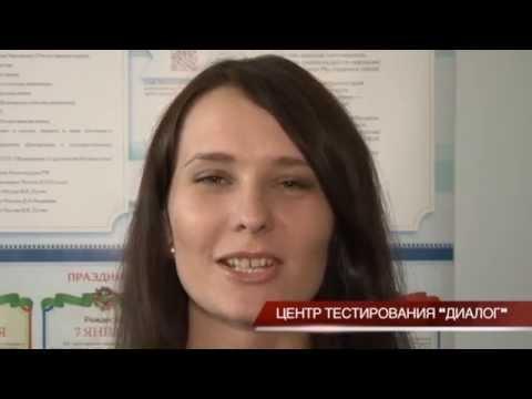 Как получить гражданство РФ? Тест на знание русского языка для получения паспорта