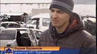 рус Утилизация машин