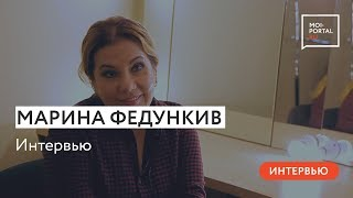 Марина Федункив в Тюмени со спектаклем «Подыскиваю жену, недорого!»