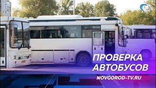 Инспекторы ГИБДД и автонадзора проверили безопасность пригородных пассажирских автобусов