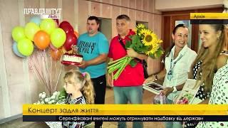 Випуск новин на ПравдаТУТ Львів 12.09.2017