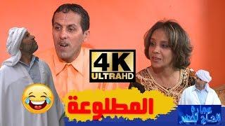 عمارة الحاج لخضر  الموسم الرابع   المطلوع   Imarat EL Hadj Lakhder  Ultra HD 4K