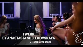Cookie R. Kelly.Twerk by Анастасия Шелеховская All Stars Workshop