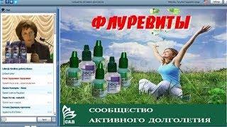 Вебинар от Татьяны Севастьяновой ,врача высшей категории , по основным заболеваниям и
