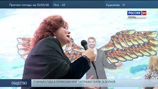 В Перми открылась музыкальная школа для взрослых