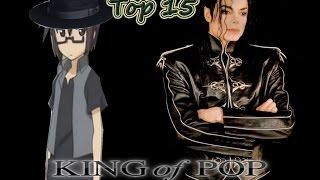 MICHAEL JACKSON: Top 15 Las Mejores Canciones Del REY DEL POP