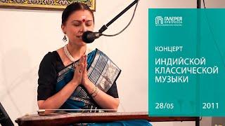 Концерт индийской классической музыки. Галерея Прогресса. 28.05.11