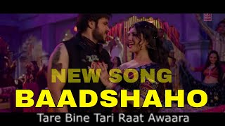 Piya More Video Song | Piya More Lyrics | Baadshaho