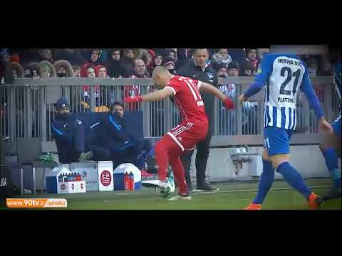 Best of Arjen Robben in Bayern Munich - Craziest Skills & Goals
