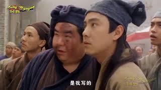 Phim Võ Thuật Hài Hước Lồng Tiếng ! PHim hài hước nhất tôi từng xem