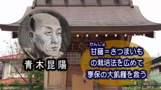 秋葉神社と昆陽神社